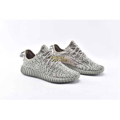 """best replicas Adidas Yeezy Boost 350 V2 """"Moonrock"""" AQ2660 Agate Grey/Moonrock-Agate Grey Mens Womens Unisex Shoes replicas On Sale Wholesale"""