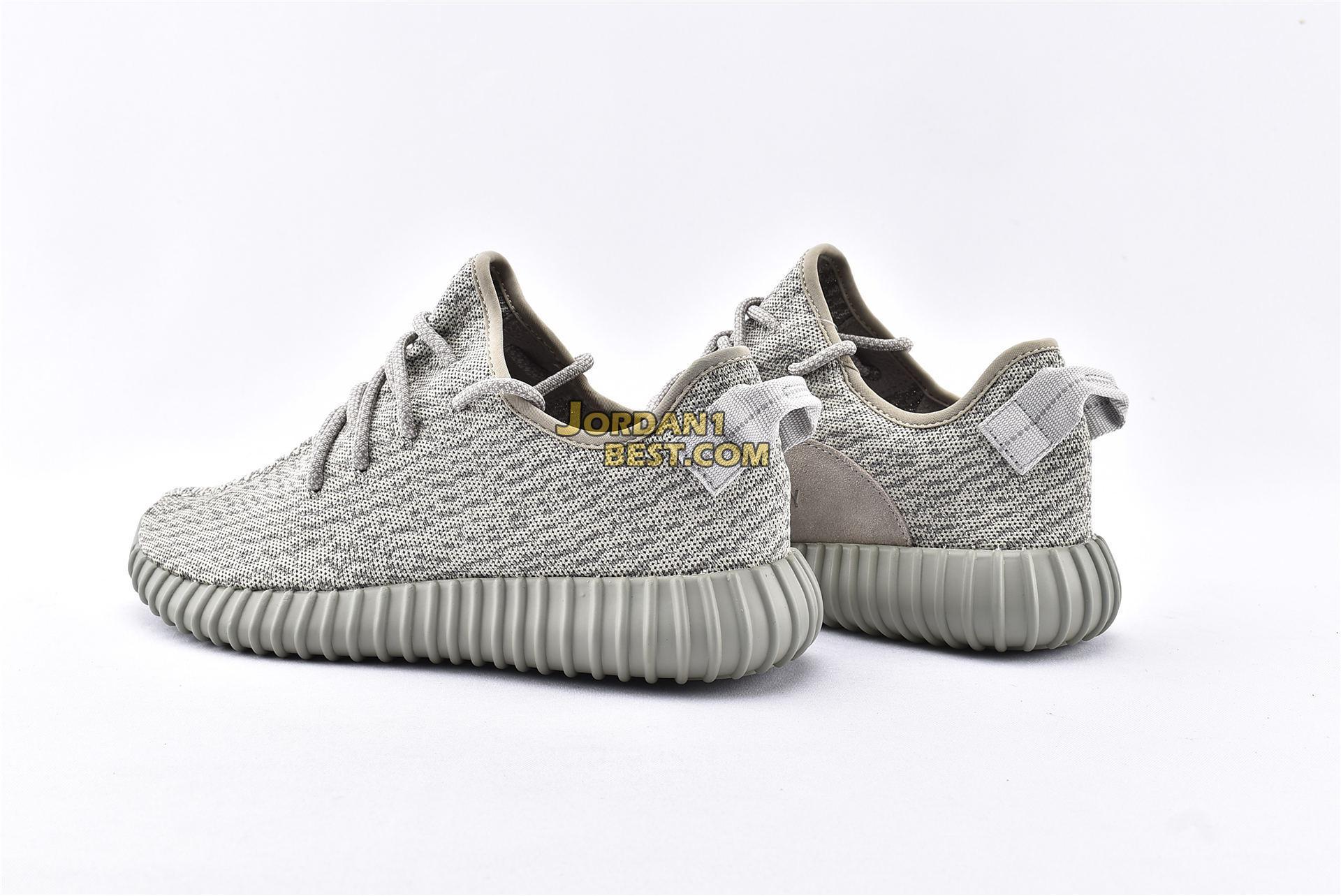 """Adidas Yeezy Boost 350 V2 """"Moonrock"""" AQ2660"""