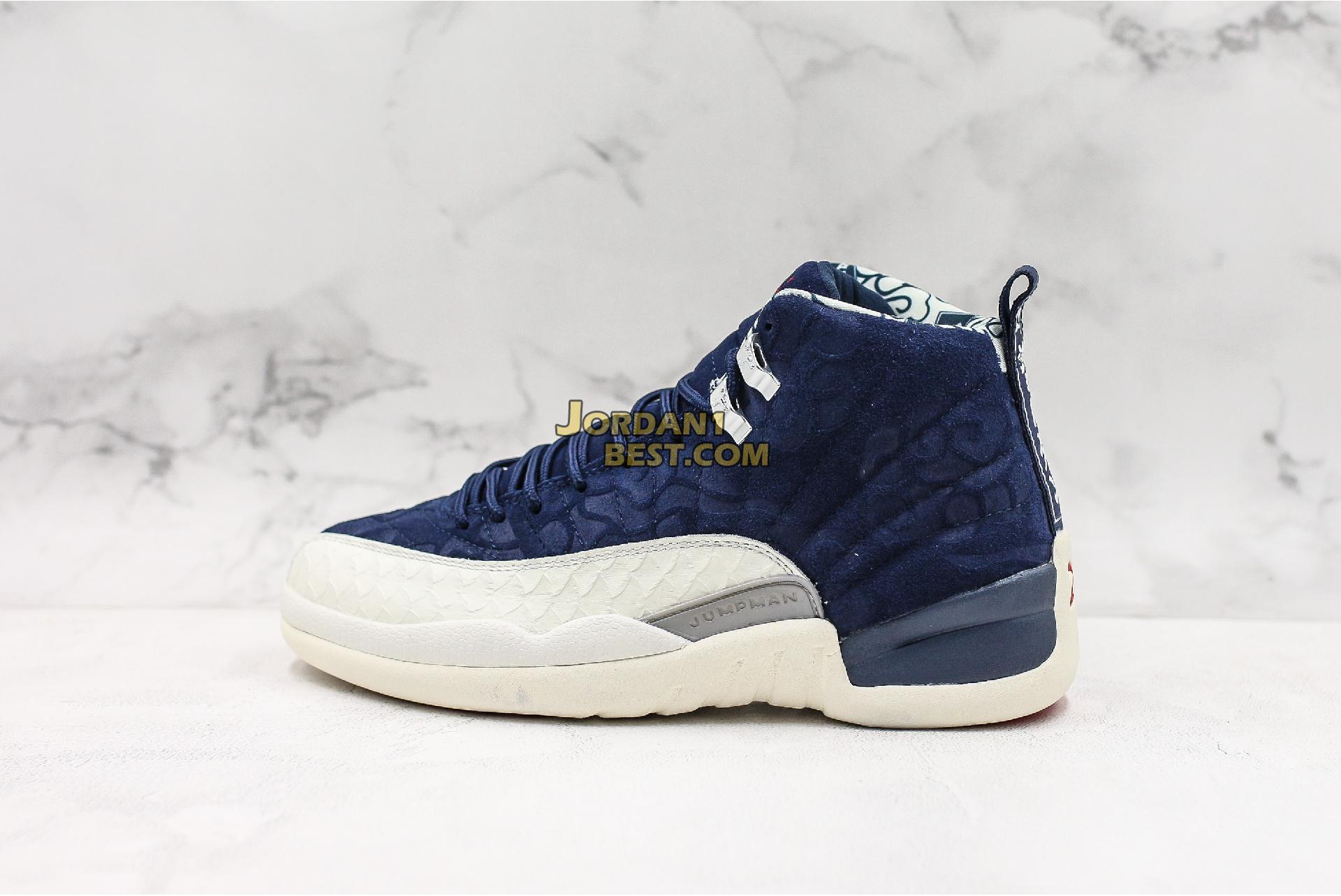 "Air Jordan 12 Retro ""International Flight"" BV8016-445 Mens"